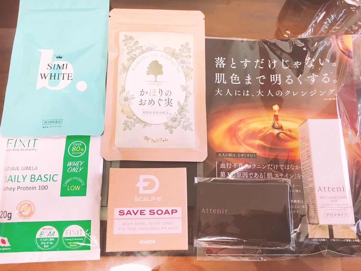 A8フェスティバル2018 in横浜に参加!お得なポイント紹介します☆